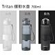 美國進口Tritan材質彈蓋防摔運動水壺700ml product thumbnail 1