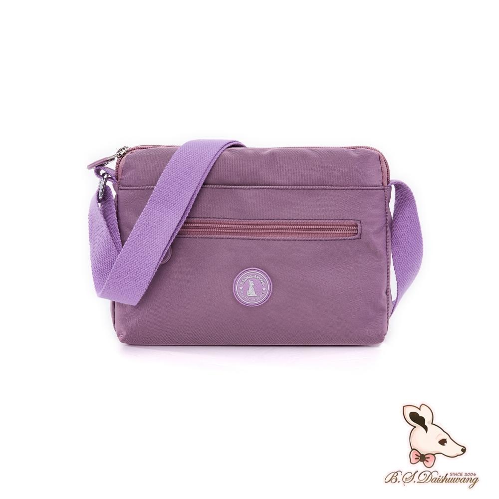 B.S.D.S冰山袋鼠 - 時光旅人 - 知性多層防潑水斜背包 - 深芋紫【B231U】 @ Y!購物