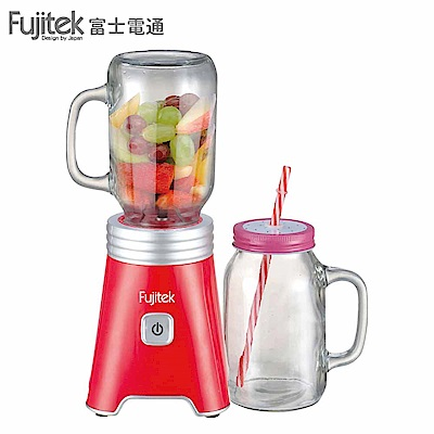 Fujitek富士電通-隨行杯果汁機-FT-JE1
