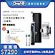 德國百靈Oral-B-Genius10000 3D智慧追蹤電動牙刷(金鑽黑) 歐樂B product thumbnail 1