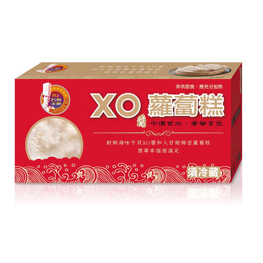 名廚美饌 XO蘿蔔糕3盒組(750g x 3盒)