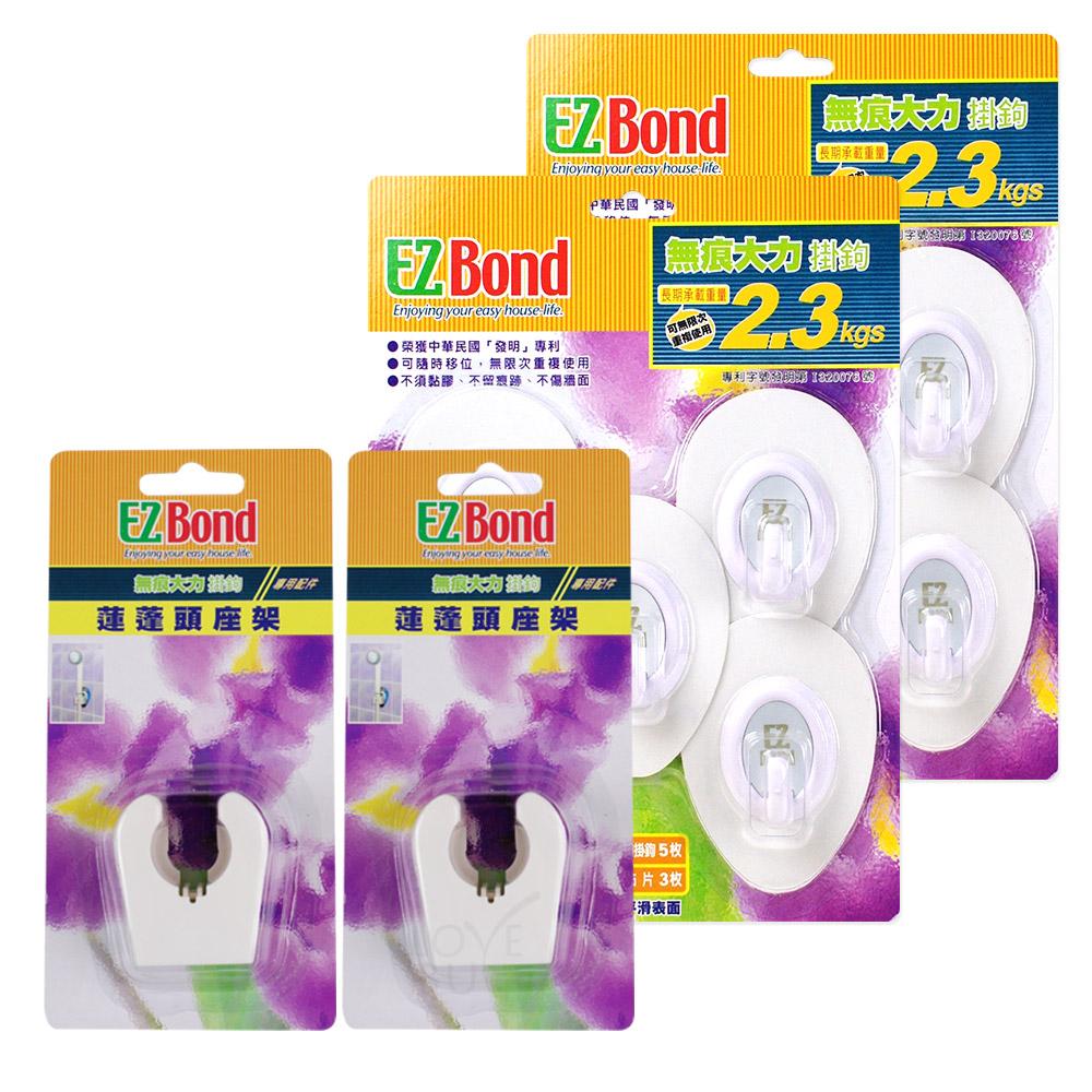 EZ Bond 無痕大力掛勾組(10入掛勾+蓮蓬頭座架x2+輔助貼片x6枚)