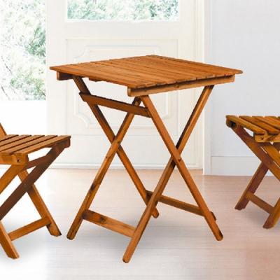 H&D 哈洛實木折合休閒桌