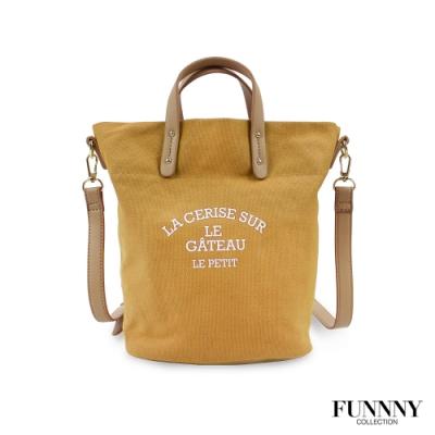 FUNNNY 厚磅數帆布兩用每日包 山崎 杏 質感薑黃