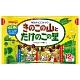 明治 香菇竹筍造型餅乾-巧克力口味家庭號(138g) product thumbnail 1