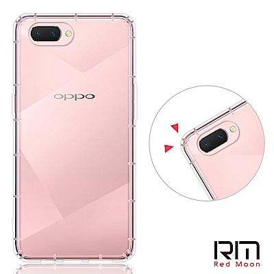 RedMoon OPPO AX5 防摔透明TPU手機軟殼