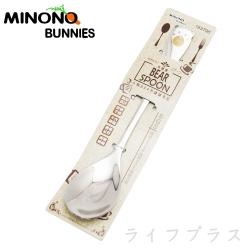 米諾諾 304不鏽鋼 小熊湯匙-6入