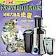新小牛頓(1年12期)贈 Gorenje歌蘭妮 蔬果調理機(JC800E-TW) product thumbnail 1