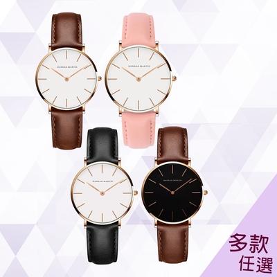 【HANNAH MARTIN】時時樂限定-經典設計皮革腕錶(多款任選)