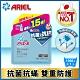 【日本No.1】Ariel 超濃縮抗菌抗蟎洗衣精補充包1360g /包 product thumbnail 1