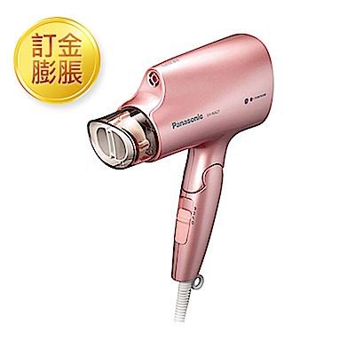 [限訂金膨脹購買]國際牌奈米水離子吹風機 EH-NA27-PP 粉色