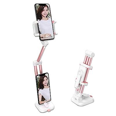 多功能直播手機支架 @ Y!購物