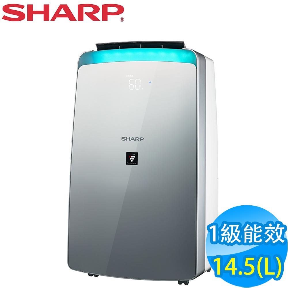 SHARP夏普  14.5L 1級科技美型清淨除濕機 DW-J14HT-S
