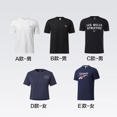 【時時樂限定】Reebok短袖上衣-男/女款任選