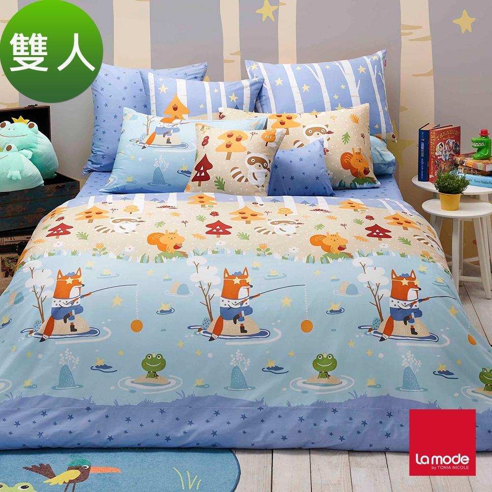 La mode寢飾 親蛙王子環保印染100%精梳棉兩用被床包組(雙人)