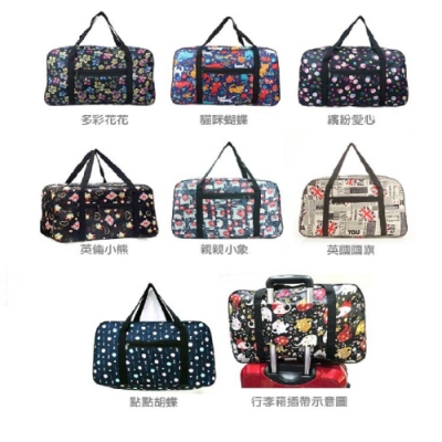 DF-童趣館-超輕超大容量旅行袋/睡袋收納袋/可掛行李桿-(圖案隨機出貨)