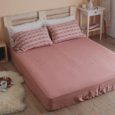 翔仔居家 台灣製 頂級長絨棉 色織雙層紗系列 枕套&床包3件組-野櫻粉 (雙人)