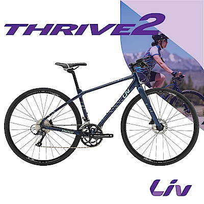 Liv THRIVE 2 女性專屬平把跑車