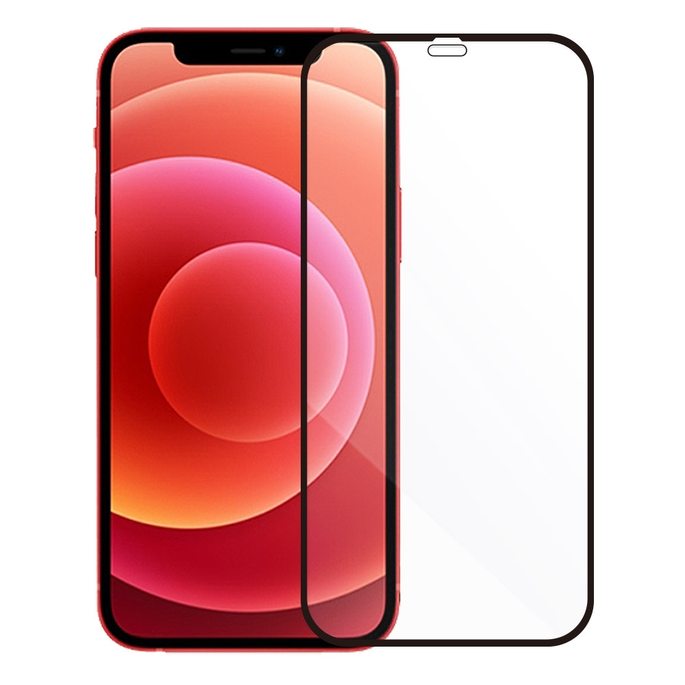 Metal-Slim Apple iPhone 12 mini 0.3mm 3D全膠滿版9H鋼化玻璃貼