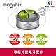 【法國Magimix】冷壓蔬果原汁組(適用5200XL) product thumbnail 2