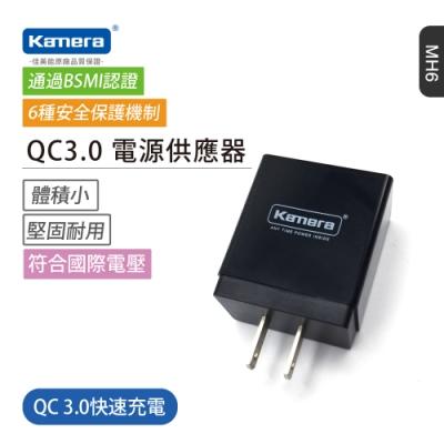 Kamera QC3.0 18W USB充電器 MH6 旅充充電器 快速充電頭