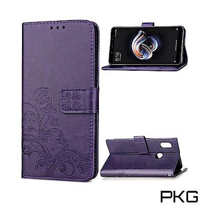 PKG 三星A8 STAR 側翻式皮套-精選皮套系列-幸運草-時尚紫