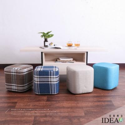 IDEA-日系四色棉麻小方凳 多色可選 2入組