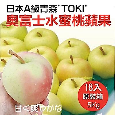 【天天果園】日本青森TOKI水蜜桃蘋果x18顆 (約5kg)