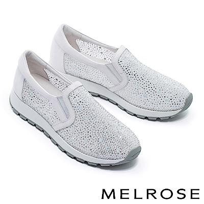 休閒鞋 MELROSE 百搭實穿華麗晶鑽網紗拼接牛皮厚底休閒鞋-白