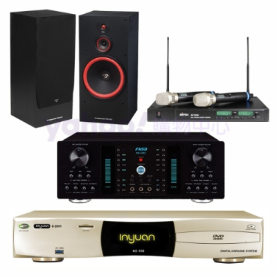 音圓 S-2001 N2-150+FNSD A-350+ACT-880+SL-15(伴唱機4TB+卡拉OK套組)