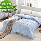 FOCA 送抗菌舒眠枕X2-炫彩可水洗/機洗抗菌防蹣羽絲絨被6x7尺 多色任選