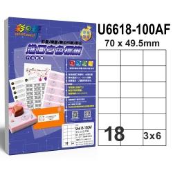 彩之舞 進口白色標籤 18格直角 U6618-100AF*2包