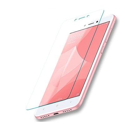 紅米 Note 4X 透明 9H 鋼化玻璃膜 防撞 防摔 保護貼