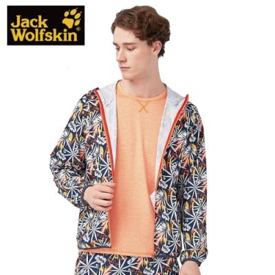 【Jack Wolfskin 飛狼】男 印花連帽遮陽外套  彈性抗UV外套 『丈青』