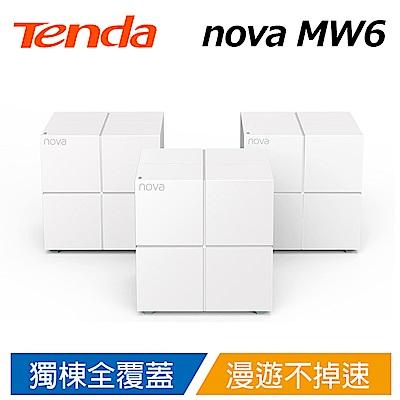 時時樂 Tenda nova MW6 Mesh 無線網狀路由器 (WiFi魔方)
