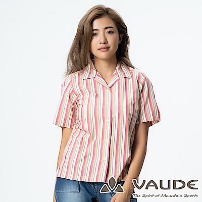 【德國 VAUDE】女款吸溼排汗短袖直條紋襯衫VA-06049綠灰條/零碼出清