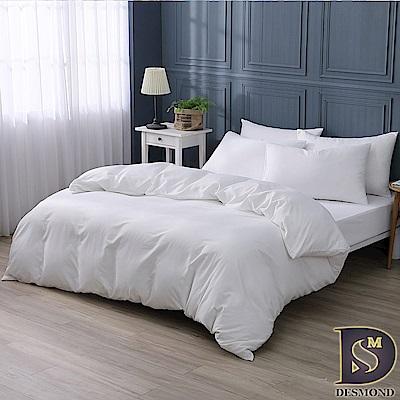 岱思夢 台灣製 雙人 素色被套床包組 日系無印風 柔絲棉 純淨白