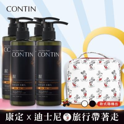 CONTIN康定 酵素植萃洗髮乳4入 加贈迪士尼盥洗包(款式隨機)
