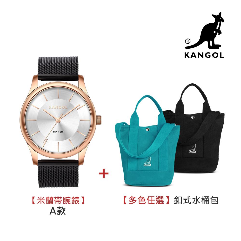 【KANGOL】38mm米蘭帶腕錶+熱銷萬組釦式水桶包(KG71+AKG1217) product image 1