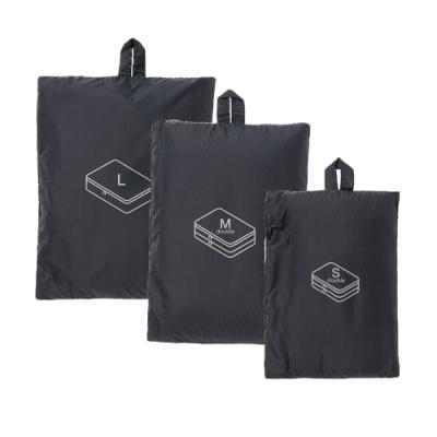 日系格紋大中小防水旅行可折收納袋-3色任選