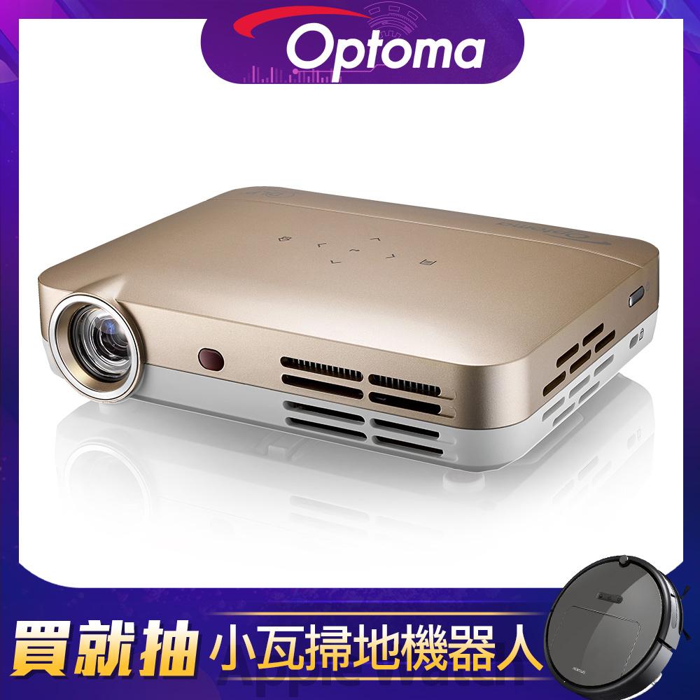 Optoma ML330 500流明 高清微型智慧LED投影機-金