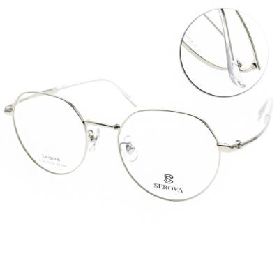 SEROVA眼鏡 低調流行韓風款/銀-透明 #SE SL543 C02