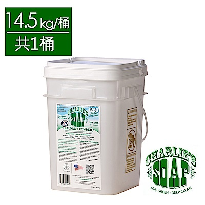 查理肥皂 Charlie s Soap 洗衣粉1250次 14.5kg/桶(共1桶)