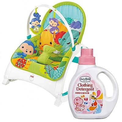 費雪牌 可攜式兩用震動安撫躺椅+貝恩Baan 嬰兒抗菌洗衣精/1000ml