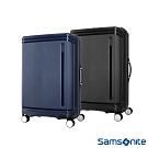 Samsonite新秀麗 20吋Hartlan 高質感防潑水PP飛機輪TSA登機箱