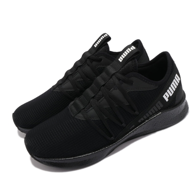 Puma 慢跑鞋 NRGY Star New Core 男鞋 基本款 路跑 緩震 輕量 透氣 穿搭推薦 黑 白 19371801