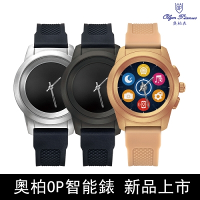 Olym Pianus 奧柏表 OP智能錶 靚Watch(三色可選)男錶-SW001G