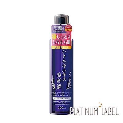 鉑潤肌 薏仁草本精華液(200ml/瓶)