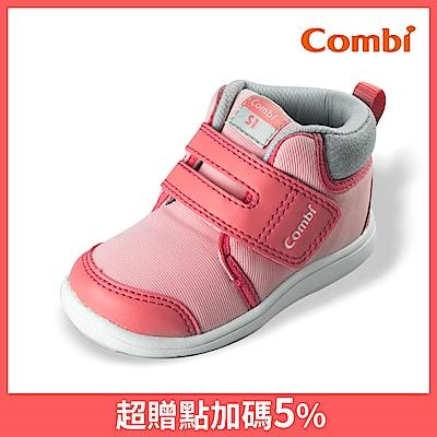 日本Combi童鞋NICEWALK 醫學級成長機能鞋短靴款 B2001PI粉(小童段)