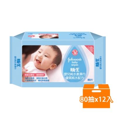嬌生嬰兒 純水柔濕巾(加厚型)80片x12入/箱